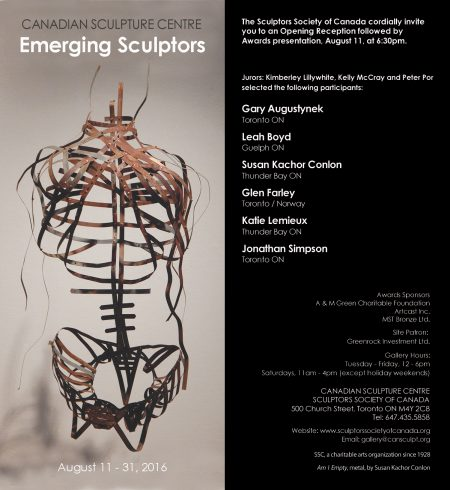 Annual Emerging Sculptors