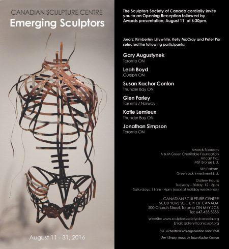 Annual Emerging Sculptors